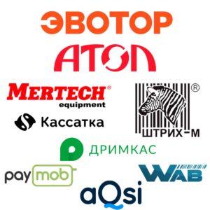 Производители и бренды